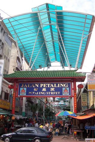 China Town KUL